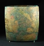 Large Square Vase by David M Bowman and Reed C Bowman (Metal Vessel)