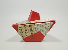 Samurai Box by Sally Prangley (Paper Box)