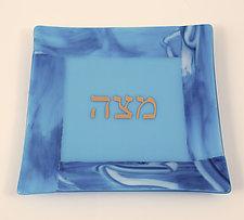 Ocean Matza Plate by Varda Avnisan (Art Glass Platter)