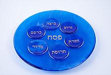 Sapphire Art Glass Seder Plate by Varda Avnisan (Art Glass Seder Plate)