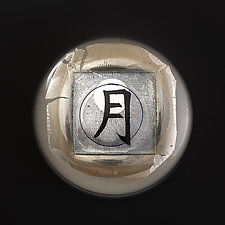 Moon Paperweight by Richard S. Jones (Glass Paperweights)