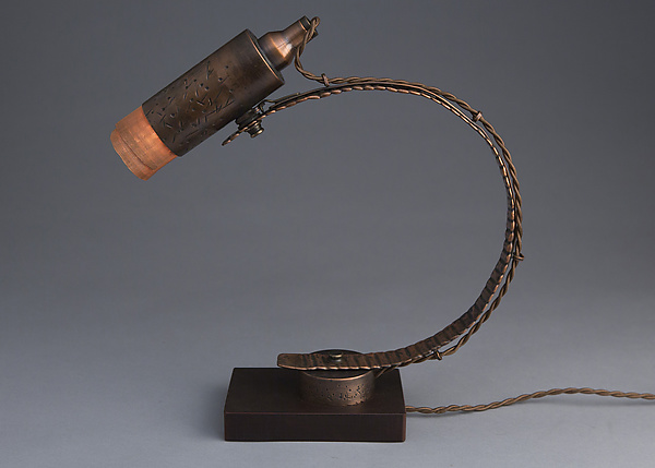 Cobra Lamp with Pivoting Head