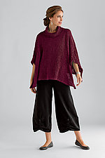 Airstream Sweater by Amy Brill Sweaters  (Sweater)
