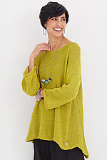 Hooray Sweater by SKIF Designs  (Knit Sweater)