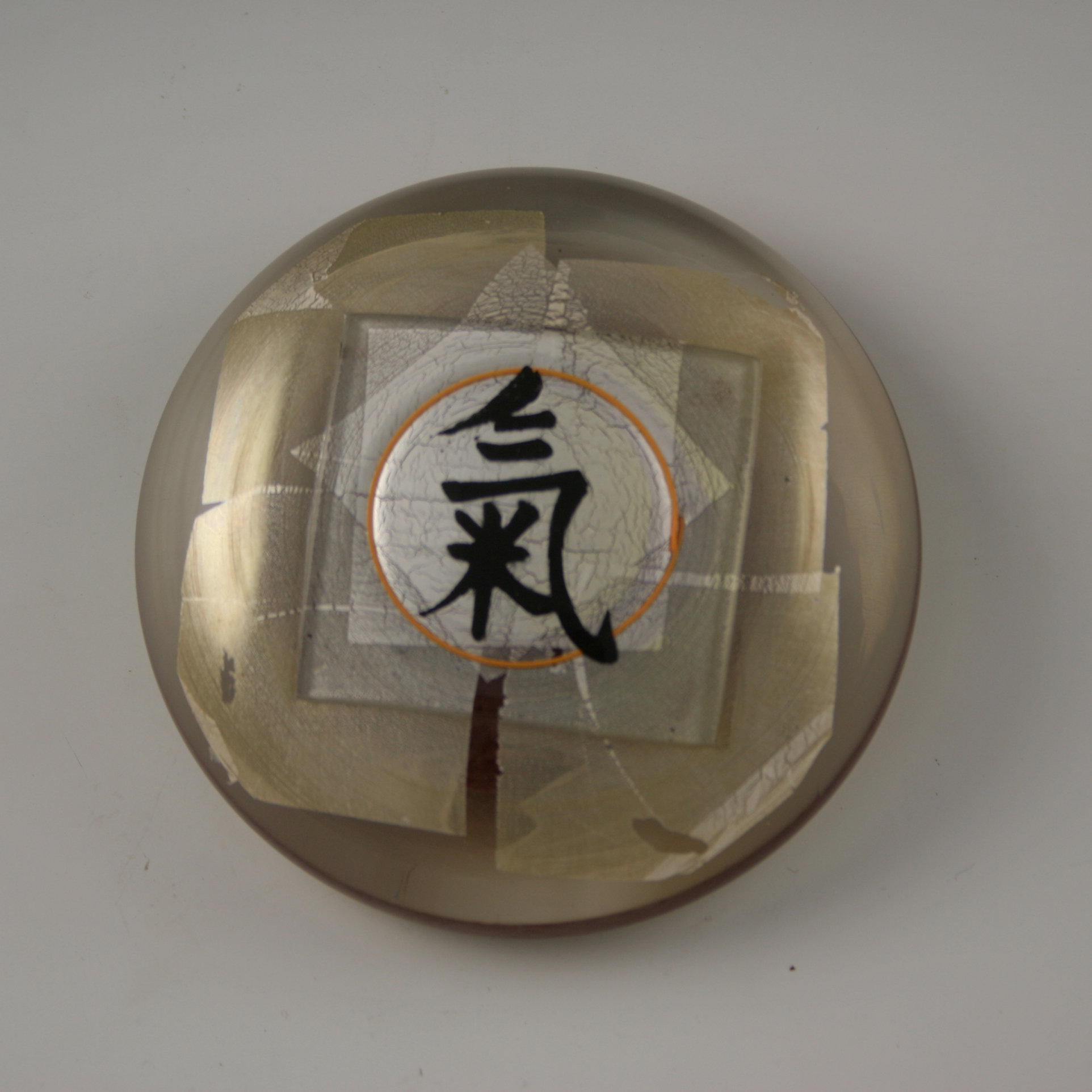 Energy Paperweight