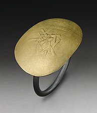 Cross Hatched Ring by Peg Fetter (Gold & Silver Ring)