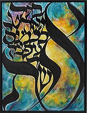 Otiot - Mystical Letters of Kabbalah by Chana Zelig (Acrylic Painting)