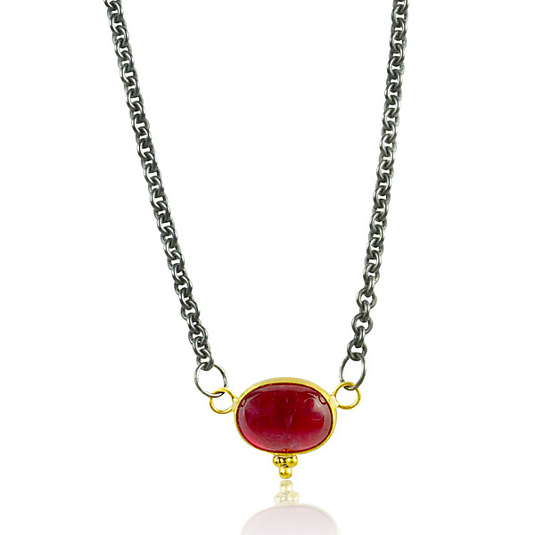Smoke & Fire Necklace - Ruby Cabochon