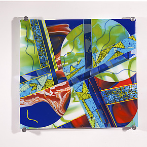 Composition #3 by Varda Avnisan (Art Glass Wall Sculpture)