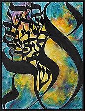 Otiot - Mystical Letters of Kabbalah by Chana Zelig (Acrylic Painting)