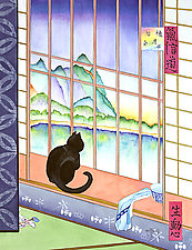Aijo Homage to Hiroshige by Gail Powell (Watercolor Painting)