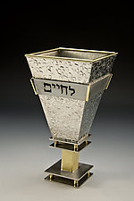 L'Chaim Kiddush Cup by Joy Stember (Metal Kiddush Cup)