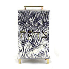 Rectangular Tzedakah Box by Joy Stember (Metal Tzedakah Box)