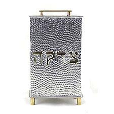 Rectangular Tzedakah Box by Joy Stember (Metal Tzedakah Box)