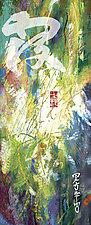 Irodori Yutakana Hanazono 1 by Frank  Satogata (Dye Sublimation Print)