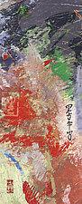 Irodori Yutakana Hanazono 5 by Frank  Satogata (Dye Sublimation Print)