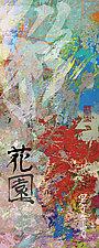 Irodori Yutakana Hanazono 6 by Frank  Satogata (Dye Sublimation Print)