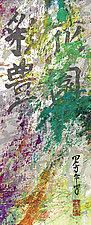 Irodori Yutakana Hanazono 7 by Frank  Satogata (Dye Sublimation Print)