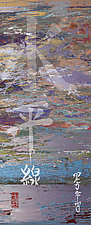 Suiheisen 1 by Frank  Satogata (Dye Sublimation Print)