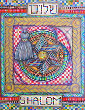 Shalom 1 by Gerrie Shapiro (Drawing on Paper)