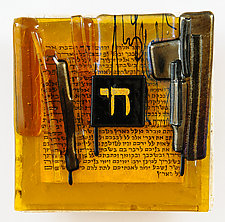 Blessing Art Plaque Chai in Gold by Alicia Kelemen (Art Glass Wall Sculpture)