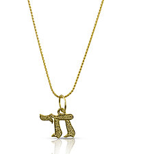 Hebrew Chai 22k Necklace by Nancy Troske (Gold Necklace)
